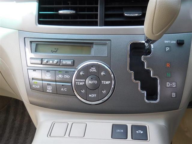 X 4WD T-Value(5枚目)
