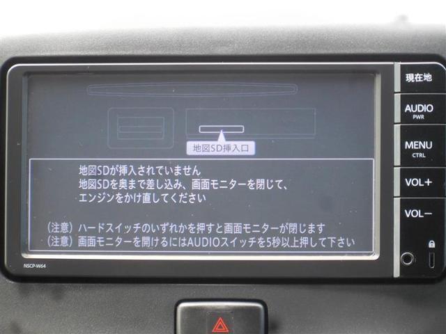 Xf 4WD メモリーナビ T-Value(5枚目)