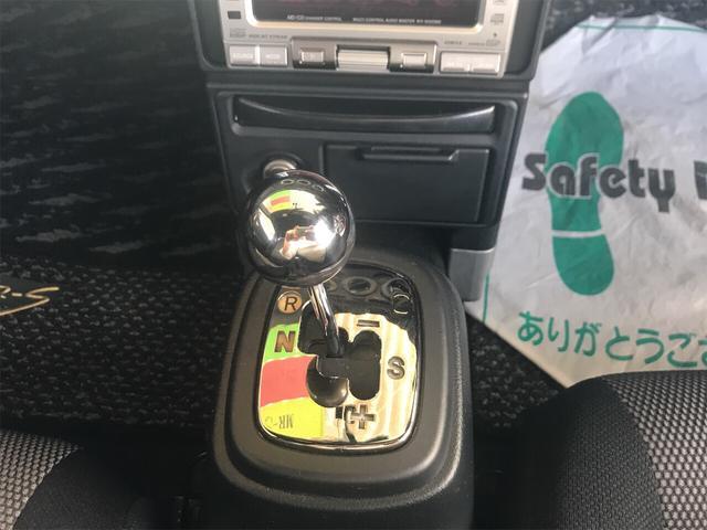 「トヨタ」「MR-S」「オープンカー」「山梨県」の中古車20