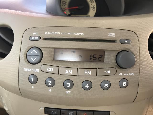 D オートマ オーディオ CD ヘッドライトレベライザー(17枚目)