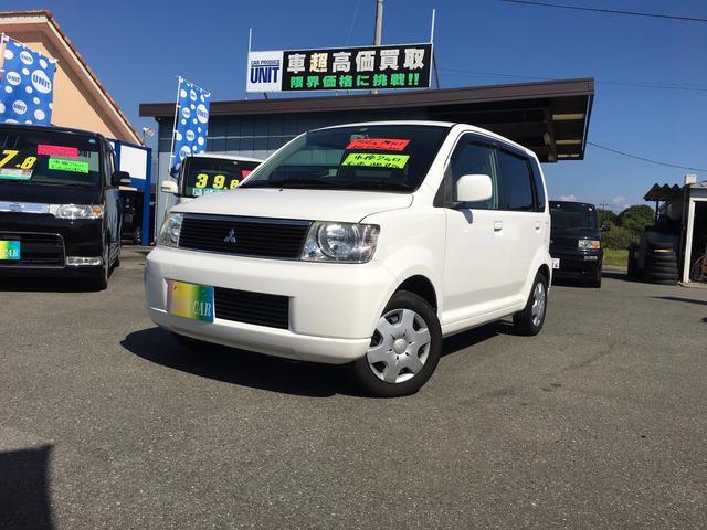 「三菱」「eKワゴン」「コンパクトカー」「山梨県」の中古車12