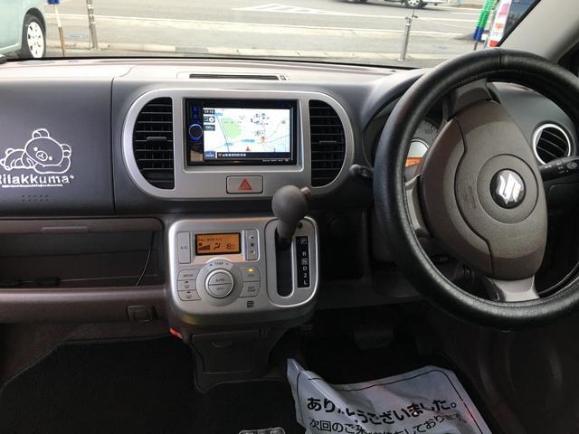 「スズキ」「MRワゴン」「コンパクトカー」「山梨県」の中古車21