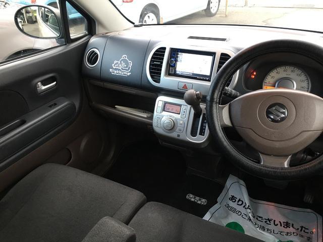 「スズキ」「MRワゴン」「コンパクトカー」「山梨県」の中古車29