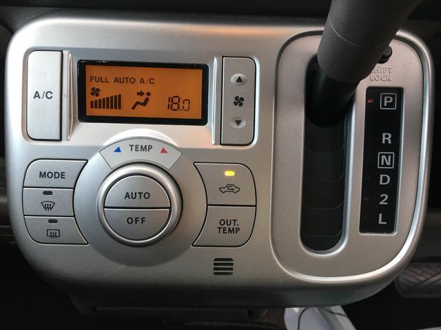 「スズキ」「MRワゴン」「コンパクトカー」「山梨県」の中古車31