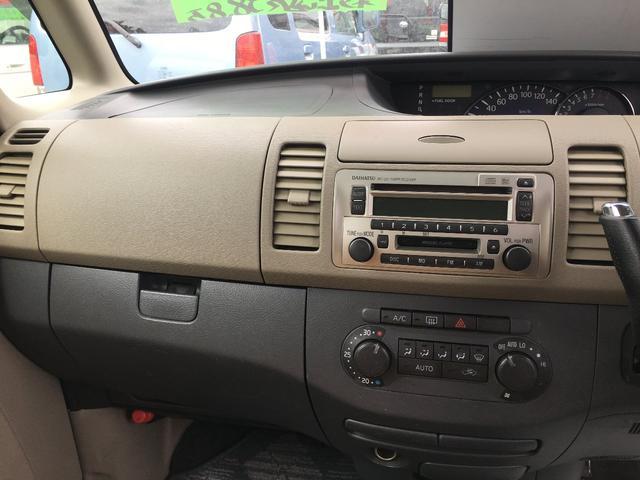 「ダイハツ」「タント」「コンパクトカー」「山梨県」の中古車32