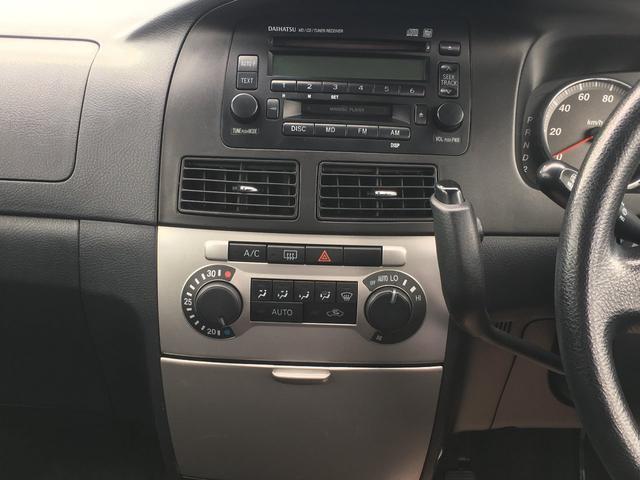 「ダイハツ」「ムーヴ」「コンパクトカー」「山梨県」の中古車33
