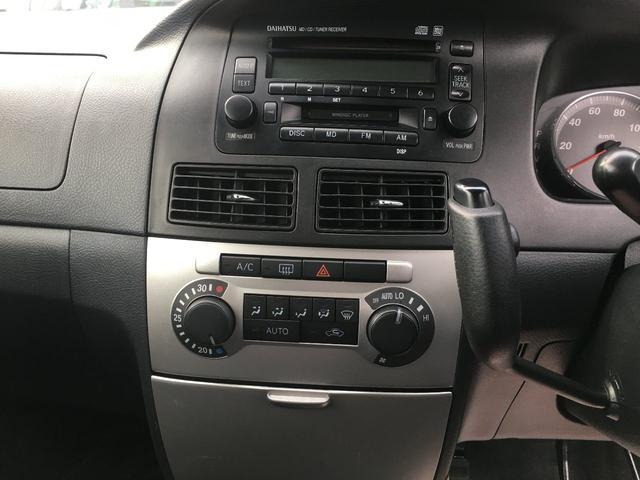 「ダイハツ」「ムーヴ」「コンパクトカー」「山梨県」の中古車55