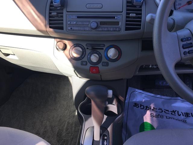 「日産」「マーチ」「コンパクトカー」「山梨県」の中古車28