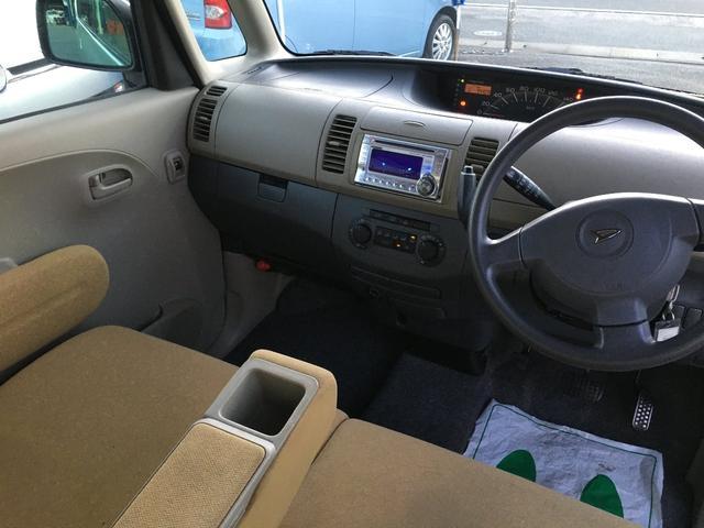 「ダイハツ」「タント」「コンパクトカー」「山梨県」の中古車20