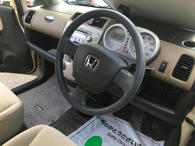 「ホンダ」「ライフ」「コンパクトカー」「山梨県」の中古車27