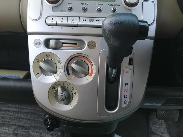 「ホンダ」「ライフ」「コンパクトカー」「山梨県」の中古車36