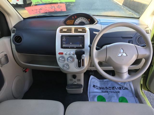 「三菱」「eKワゴン」「コンパクトカー」「山梨県」の中古車38