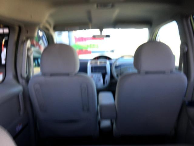 「三菱」「eKワゴン」「コンパクトカー」「山梨県」の中古車55