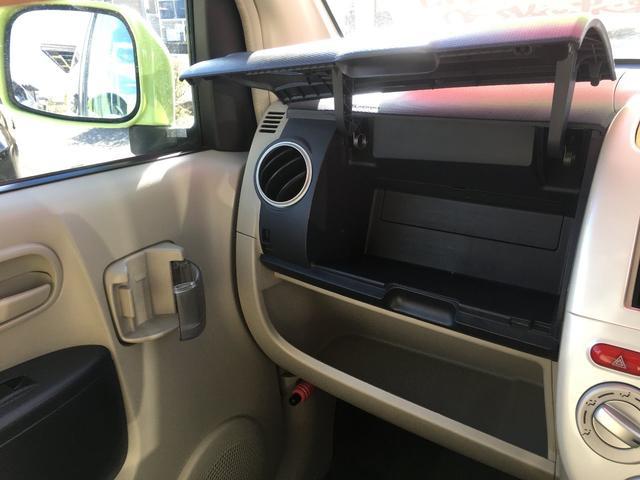 「三菱」「eKワゴン」「コンパクトカー」「山梨県」の中古車61