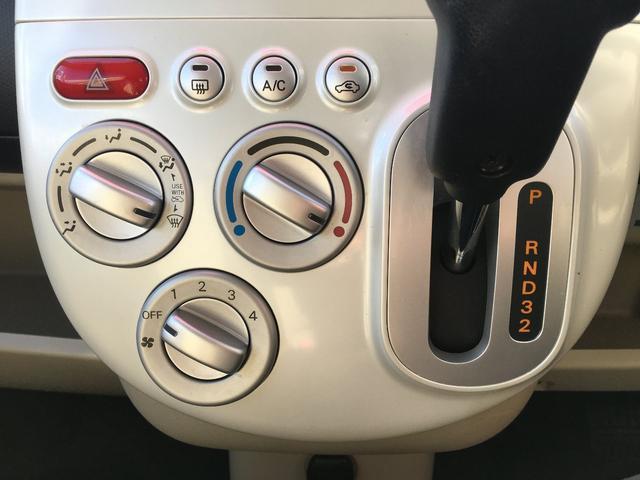 「三菱」「eKワゴン」「コンパクトカー」「山梨県」の中古車63