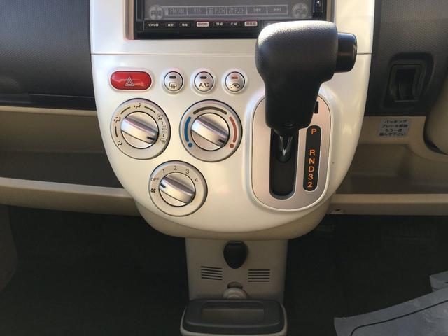 「三菱」「eKワゴン」「コンパクトカー」「山梨県」の中古車64