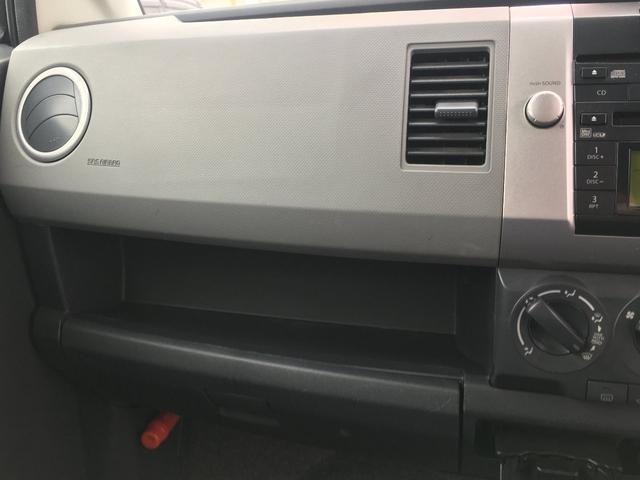 「スズキ」「ワゴンR」「コンパクトカー」「山梨県」の中古車29