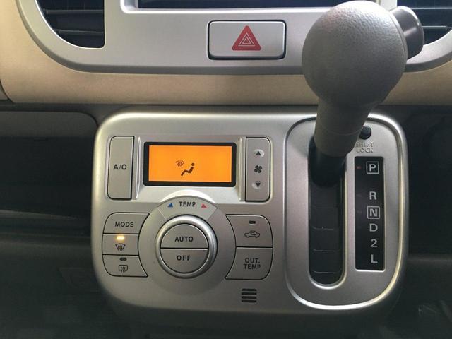 「スズキ」「MRワゴン」「コンパクトカー」「山梨県」の中古車15