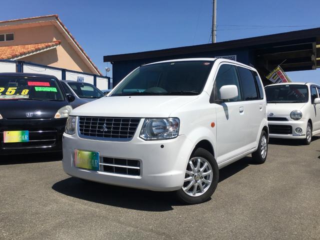 「三菱」「eKワゴン」「コンパクトカー」「山梨県」の中古車2