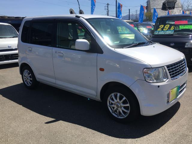 「三菱」「eKワゴン」「コンパクトカー」「山梨県」の中古車15