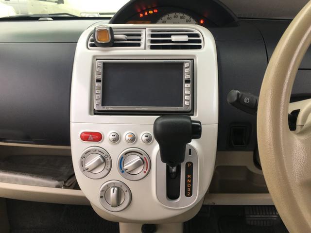 「三菱」「eKワゴン」「コンパクトカー」「山梨県」の中古車30