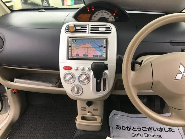 「三菱」「eKワゴン」「コンパクトカー」「山梨県」の中古車36