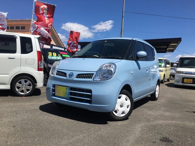 「日産」「モコ」「コンパクトカー」「山梨県」の中古車3