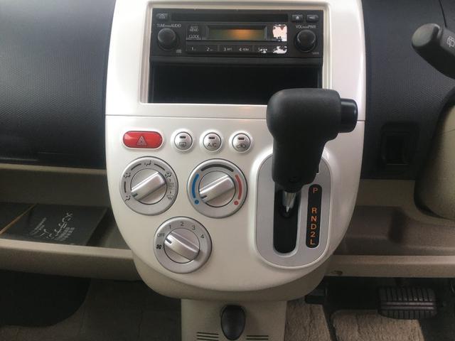 「三菱」「eKワゴン」「コンパクトカー」「山梨県」の中古車34
