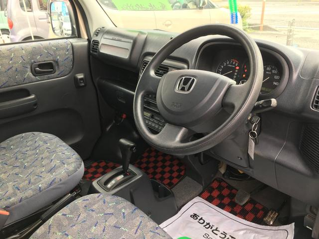「ホンダ」「バモス」「コンパクトカー」「山梨県」の中古車24