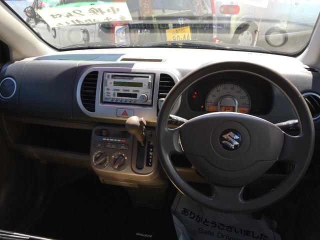 「スズキ」「MRワゴン」「コンパクトカー」「山梨県」の中古車18