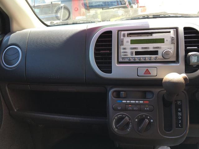 「スズキ」「MRワゴン」「コンパクトカー」「山梨県」の中古車30