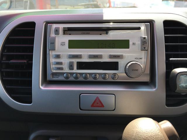 「スズキ」「MRワゴン」「コンパクトカー」「山梨県」の中古車32