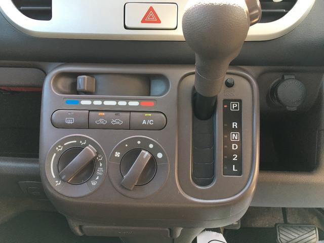 「スズキ」「MRワゴン」「コンパクトカー」「山梨県」の中古車35