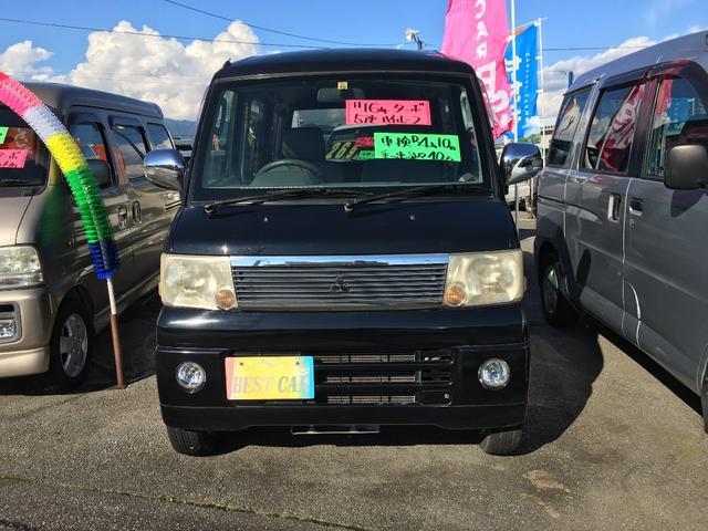「三菱」「タウンボックス」「コンパクトカー」「山梨県」の中古車7