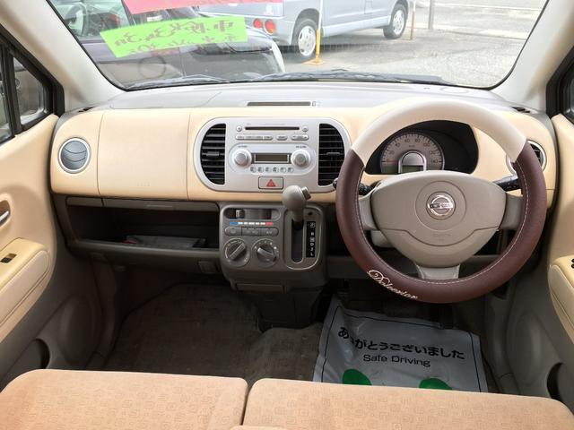 S 純正CDデッキ ETC車載器 キーレスエントリー ベンチシート 車検令和3年3月(13枚目)