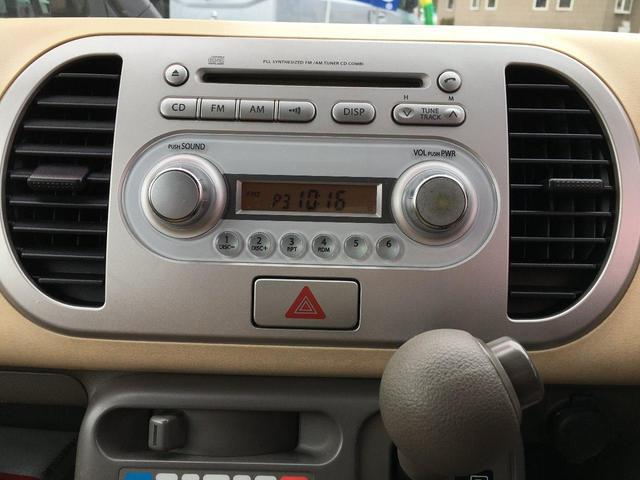 S 純正CDデッキ ETC車載器 キーレスエントリー ベンチシート 車検令和3年3月(20枚目)