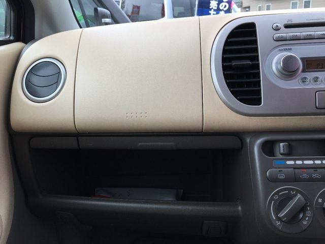 S 純正CDデッキ ETC車載器 キーレスエントリー ベンチシート 車検令和3年3月(23枚目)