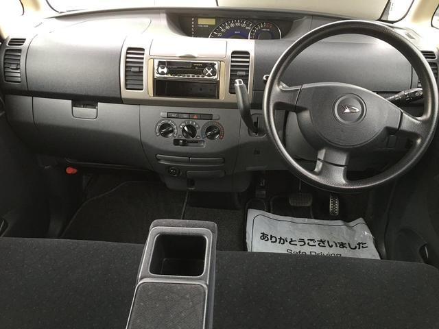 VS キーフリーシステム 社外CDデッキ ベンチシート ドアミラーウインカー(16枚目)
