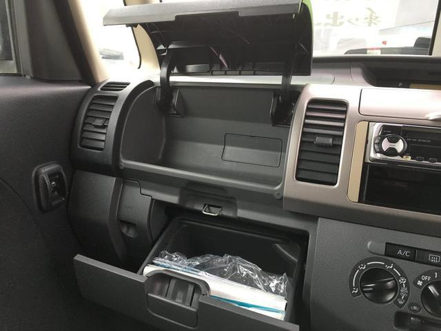 VS キーフリーシステム 社外CDデッキ ベンチシート ドアミラーウインカー(20枚目)