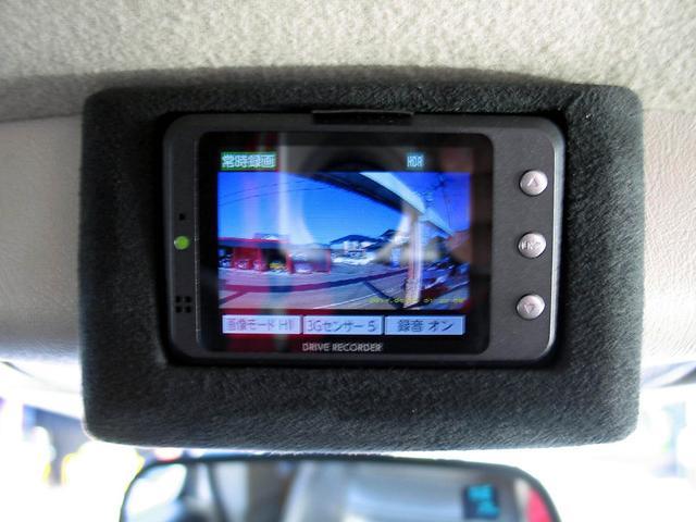 「ハマー」「ハマーH2」「SUV・クロカン」「山梨県」の中古車47