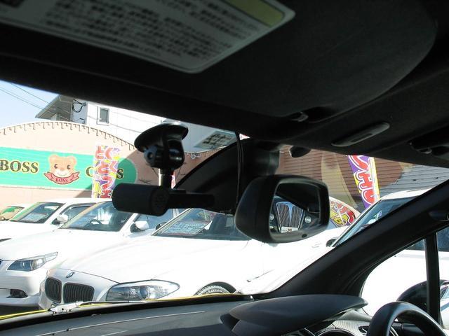 「シトロエン」「DS3」「コンパクトカー」「山梨県」の中古車29