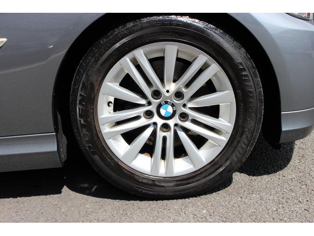 BMW BMW 325i コンフォートアクセス i-Drive 地デジ