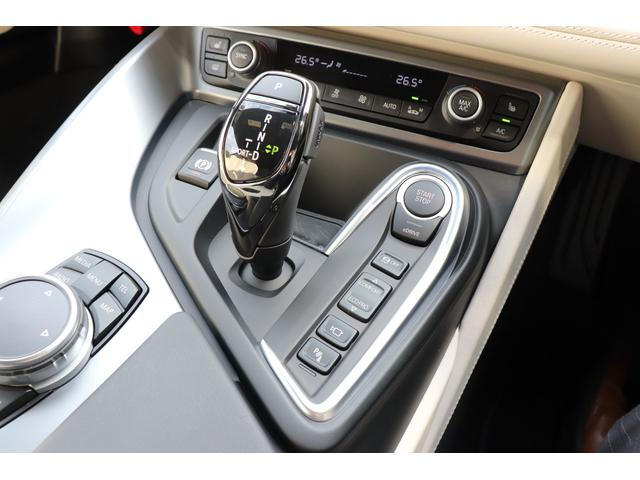 「BMW」「BMW i8」「クーペ」「山梨県」の中古車19