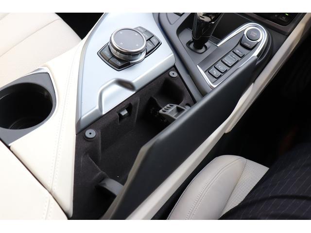 「BMW」「BMW i8」「クーペ」「山梨県」の中古車43