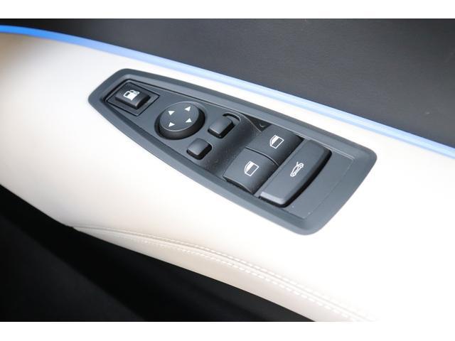 「BMW」「BMW i8」「クーペ」「山梨県」の中古車51