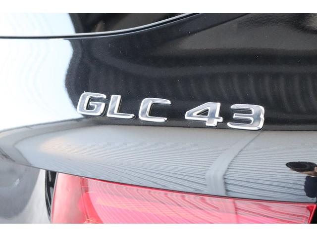 「その他」「GLC」「SUV・クロカン」「山梨県」の中古車20