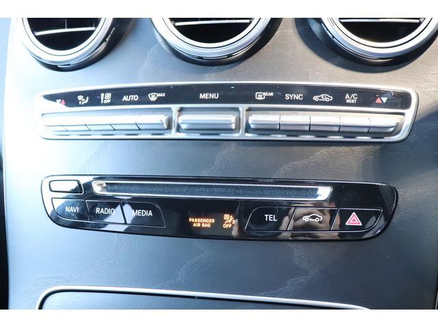 「その他」「GLC」「SUV・クロカン」「山梨県」の中古車37