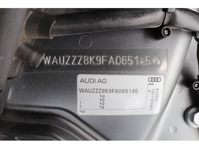「アウディ」「アウディ A4オールロードクワトロ」「SUV・クロカン」「山梨県」の中古車42