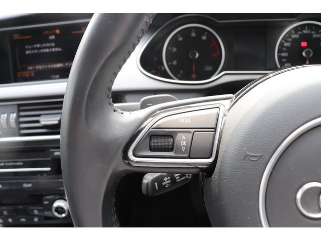 「アウディ」「アウディ A4オールロードクワトロ」「SUV・クロカン」「山梨県」の中古車46