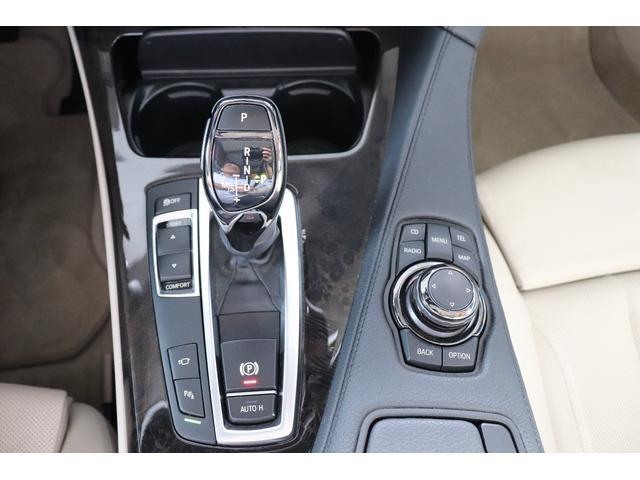 「BMW」「BMW」「オープンカー」「山梨県」の中古車50
